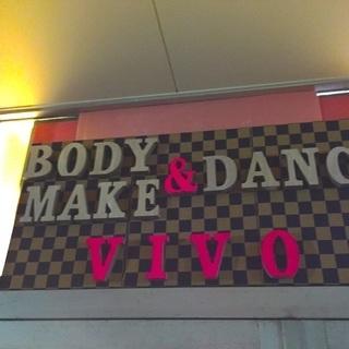 ダンス運動塾!コーディネーショントレーニング
