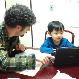 お試し集中コース 外国人講師による子供英会話レッスン