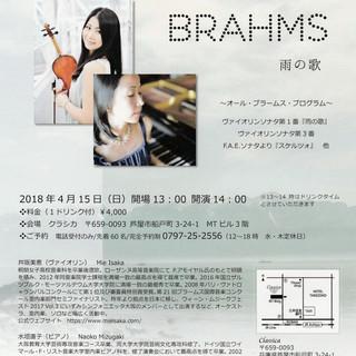 バイオリン&ピアノ コンサート
