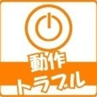 大和郡山コーナン駐車場内!奈良でパソコンのお困り中の皆様へサポート修理ならお任せください - 奈良市