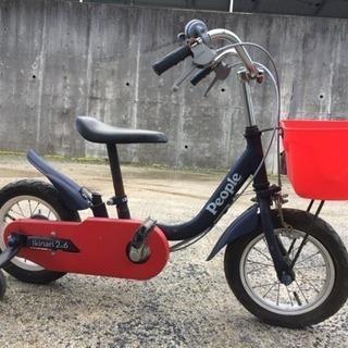 子ども 自転車  People社