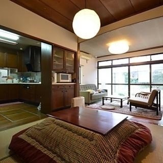 自給自足・DIYしながらのんびり暮らしたい住人さん募集@京都山科
