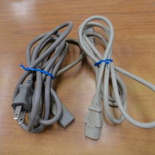 パソコンの電源ケーブル 2個セット ※中古
