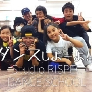 studioRISPEC DANCESCHOOL