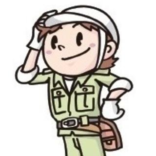 電気メーター検針スタッフ(堺市堺区・七道駅周辺)未経験OK! 直...
