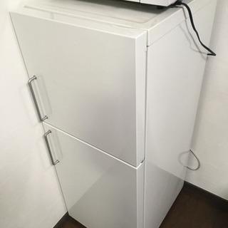 無印良品2006年製冷蔵庫