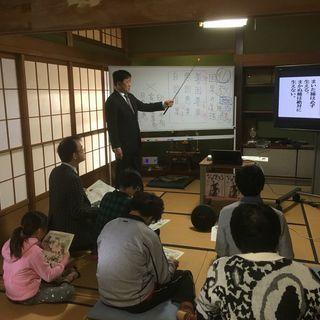 お寺で仏教学ぼう in March