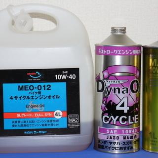 新品 バイク 用  10W-40 オイル 2本&オマケ  バイク用...