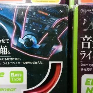 【未使用】EL発光ワイヤー サウンドセンサー ピンク