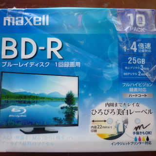 BD-R追記型 ブルーレイディスク 10枚入
