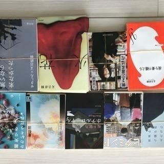 【裁断済み】自炊用 小説9冊セット 火花ほか