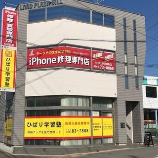【シニア限定】iPhone・iPAD初心者講座 - その他