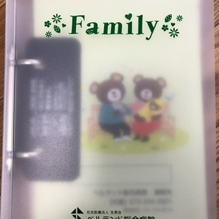 ベルランド総合病院 Family 妊娠〜産後