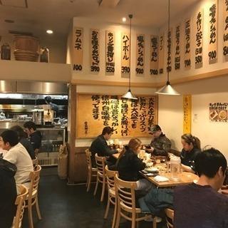[社保 社員寮 完備]手作りの味噌らーめんを作って   給料330,000円 − 東京都