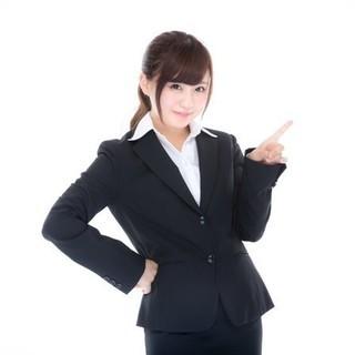 未経験歓迎!正社員登用あり!月8~10日休み!【モバイルショップ受付】