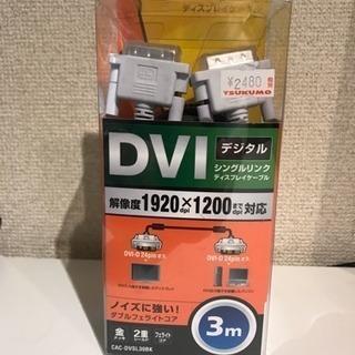 【新品】エレコムDVIコード 3m