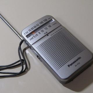 📻AM/FM 携帯ラジオ