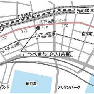 【神戸中央区】ベビーマッサージ&ヨガクラス - 神戸市