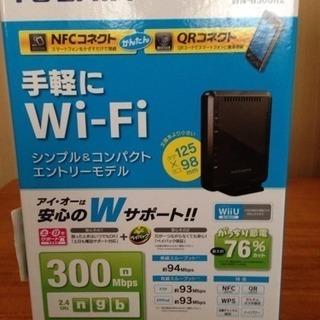 Wi-Fiルーター機