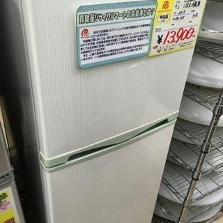 福岡 早良区 原 Elabitax 138L冷蔵庫 2015年製...
