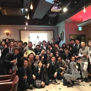 【大阪/急募20名】関西エリア拡大に伴い、NURO光の訪問営業及び...