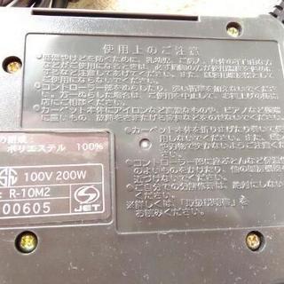無印良品 ホットカーペットとラグ 1畳用 R-10M2   - 家電