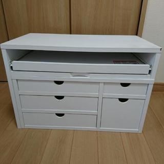 パソコンラック 引き出し付き(木製)
