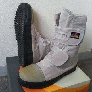 先芯入り安全作業靴 雷神 24.5cm EEE 無料