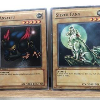 遊戯王カード(英語版)