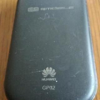モバイルルーター HUAWEI GP02