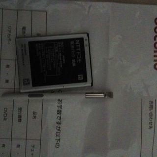 純正品ドコモGALAXYNOTE sc-05バッテリーパックの画像