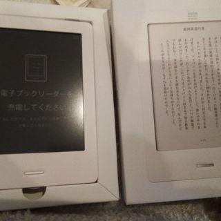 kobo電子book