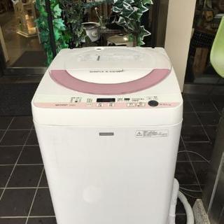 SHARP 洗濯機 5.5キロ 2015年 ES-G55PC 良品