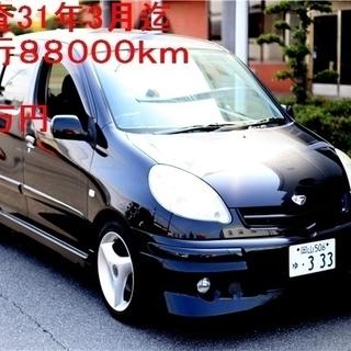トヨタ ファンカーゴ検31年3月まで黒88000km