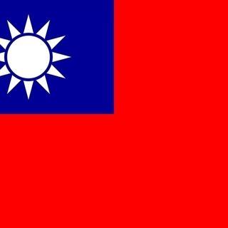台湾語サークル