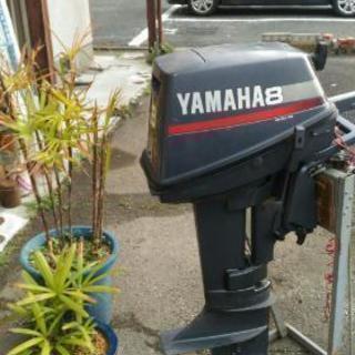値段交渉可 23000円に値下げ! 小型船舶用船外機 ヤマハ 8P...
