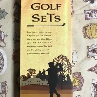 ゴルフのパターができるボールペンセット