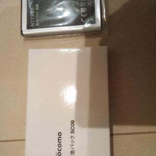 ドコモsc-06電池パックの画像