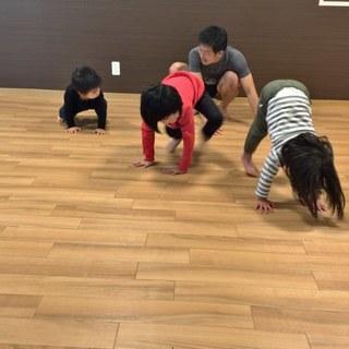 第5回 もっと運動が好きになる逆さま体操教室