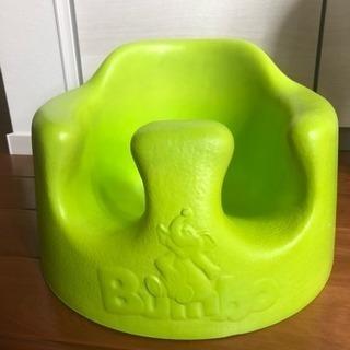 Bumbo 緑色
