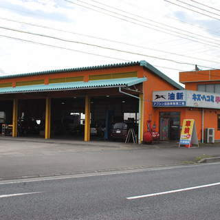 油新(アブシン)自動車整備工場 指定整備工場の整備士募集! 販売さ...