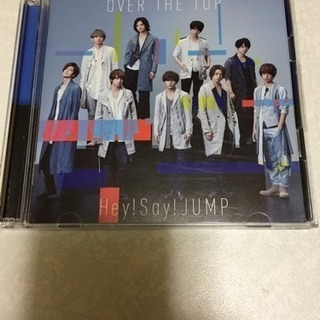 Hey!Say!JUMP OVER THE TOP 初回限定版2
