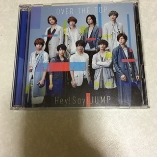 Hey! Say! JUMP/OVER THE TOP初回限定盤1