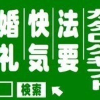 クーポン&Tポイントのサラダ館野田花井店サイトの画像
