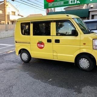 クーポン&Tポイントのサラダ館野田花井店サイト - 地元のお店