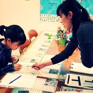 K-sigol韓国語講座4月クラスのご案内^^