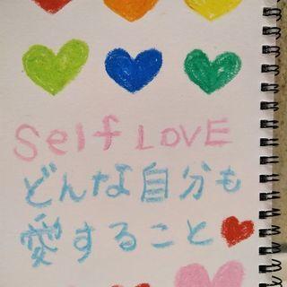 自分を愛し望む未来を引き寄せるセミナー 4/7