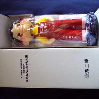 復刻版ペコちゃん人形《新品》