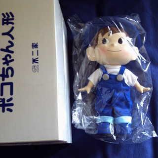 ポコちゃん人形《新品》