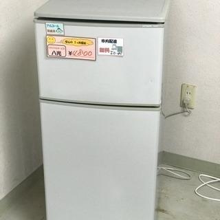 【安心の一ヵ月保証 配達・設置OK】日立80L 2ドア冷蔵庫